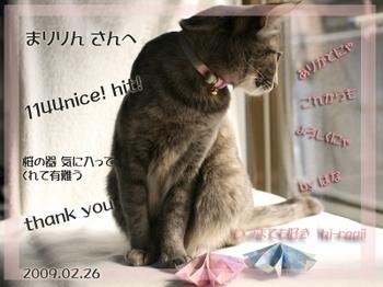m_1144nice!thanks.jpg
